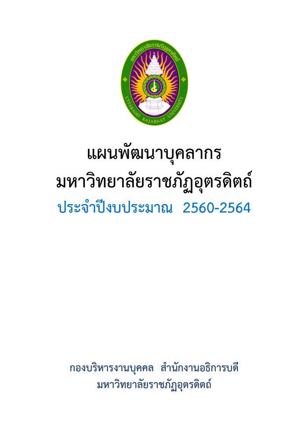 2021-06-28_9-51-11